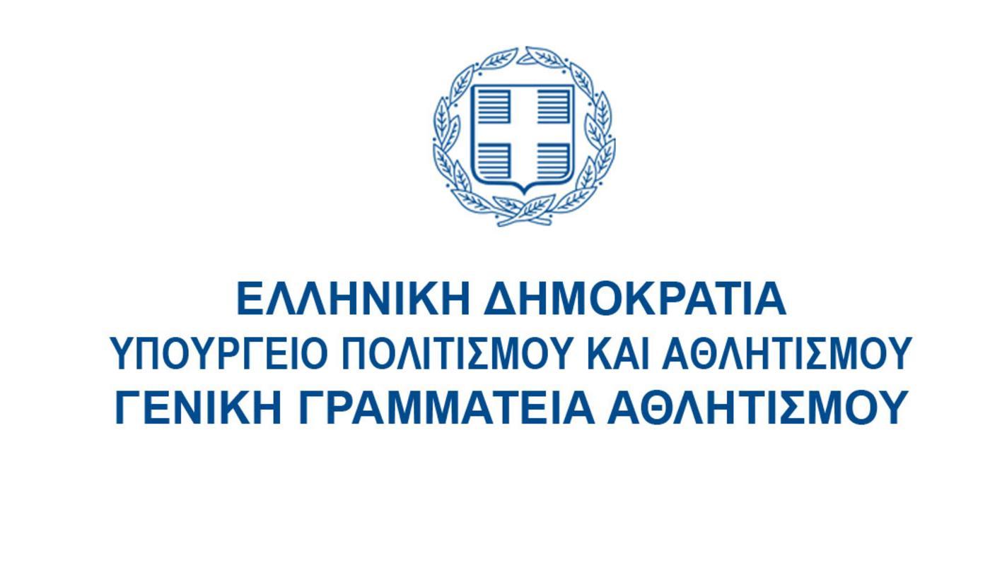 ΕΑΚ Χανίων